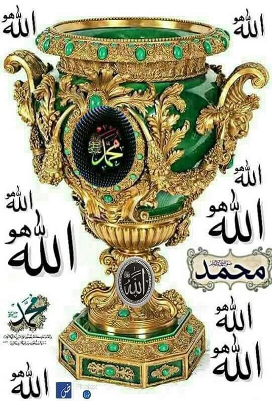 islam-blog001
