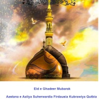 Ghadeer e Khum-The Perfection Of Religion