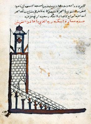 lighthouse-alexandria-al-gharnati-02_0-293x400