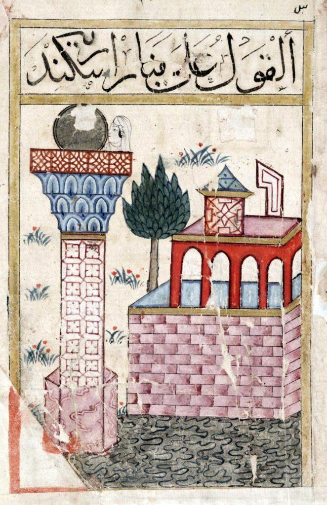 lighthouse-alexandria-book-of-wonders_0-662x1024