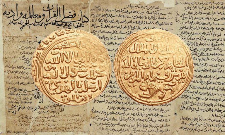muslimheritage-abu-ubayda-background-768x462