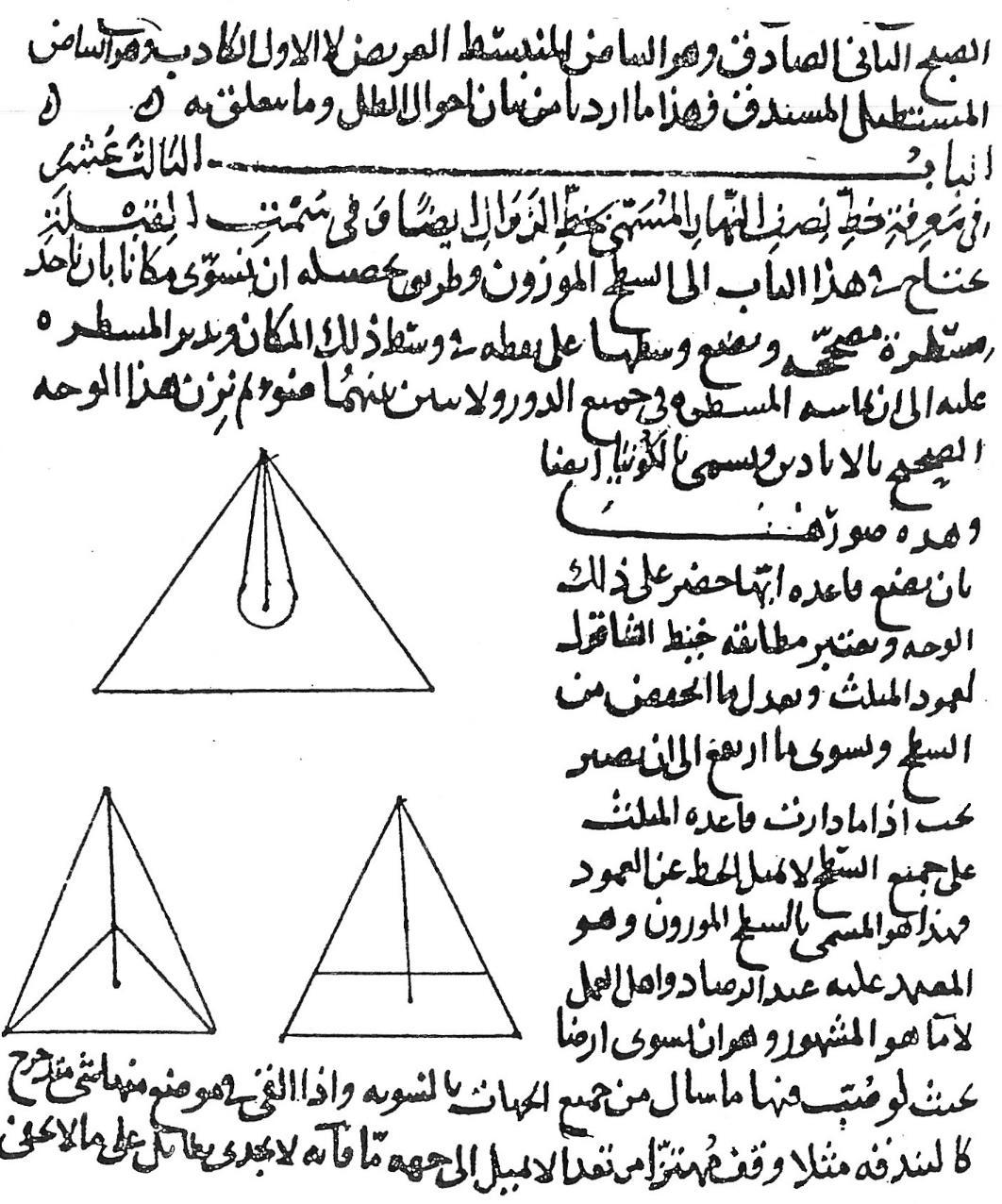 pendulum01