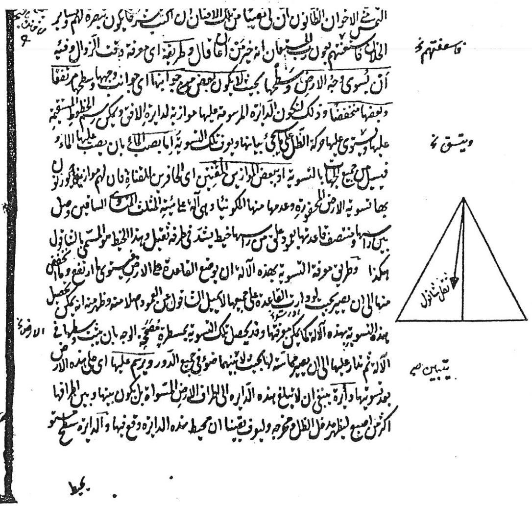 pendulum02