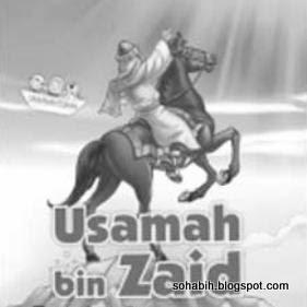 1-usmah6-002