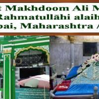 Hazrat Makhdoom Ali Mahimi 