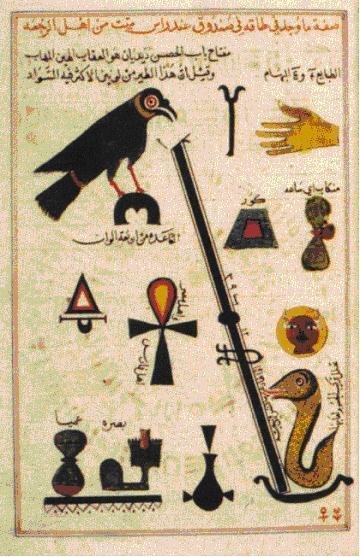 Arabic_alchemy_Kitab_al-Aqalim