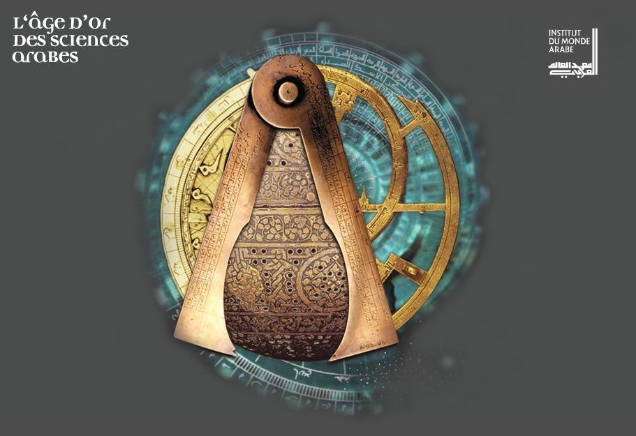 Golden_Age_of_Arabic_Sciences_exhibition_logo