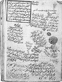 Ibn_KhaldunT03