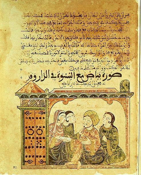 ibnhazm4