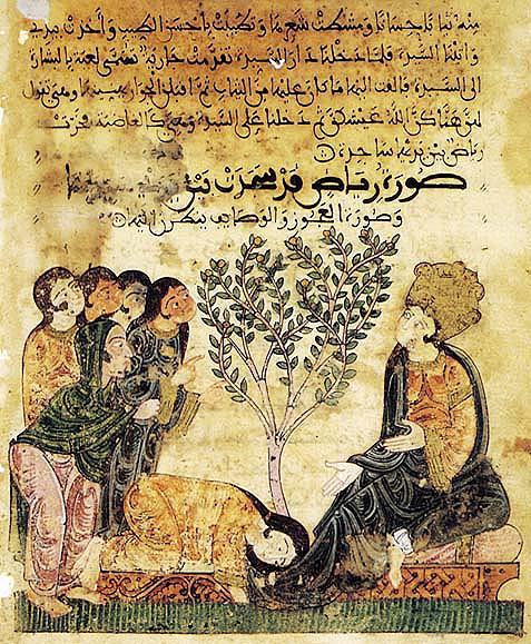 ibnhazm5