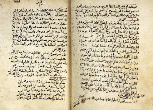 ibnhazm8