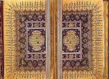 muslimheritage-quranic-verses-on-science-quranic-verses