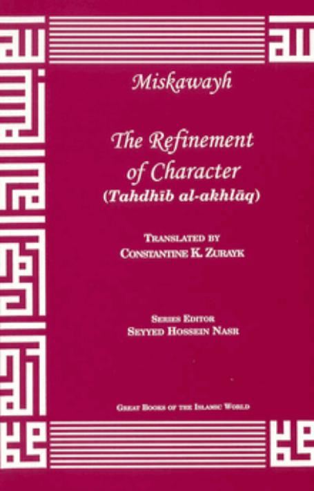 Refinement_of_Character