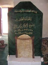 Sh-AB-bin-Salim