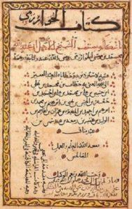 Title_page_copy_of_al_Khwarizmis_Kitab_al_jabr_wa_muqabala_Fig_4-189x300