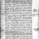 haliyatul_awliya_p66-67-150x150