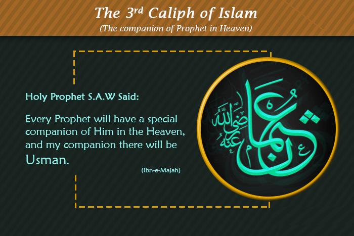 Hazrat-Usman-3rd-Khalifa-of-Islam