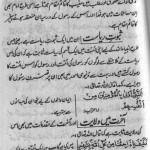 mansab_imamat_p109-110-150x150
