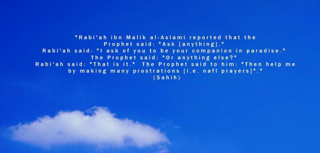 nafl-prayers-hadith