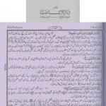 tafseer_mazhari_v3_p353-150x150