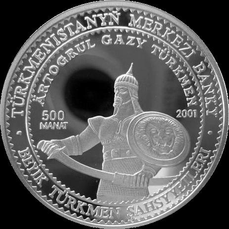 TM-2001-500manat-Ärtogrul_Gazy-b