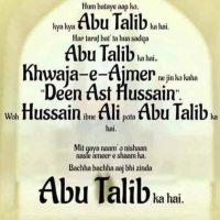 29 Shawwal Youm e wiladat Hazrat Abu Talib Alahissalam