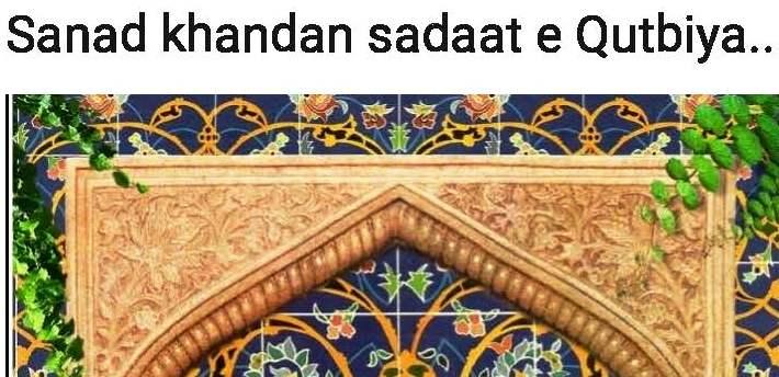Sanad e Khandaan e sadaat e qutbiya _Page_01