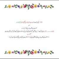 Hazrat Syed Tajuddin Madni r.a