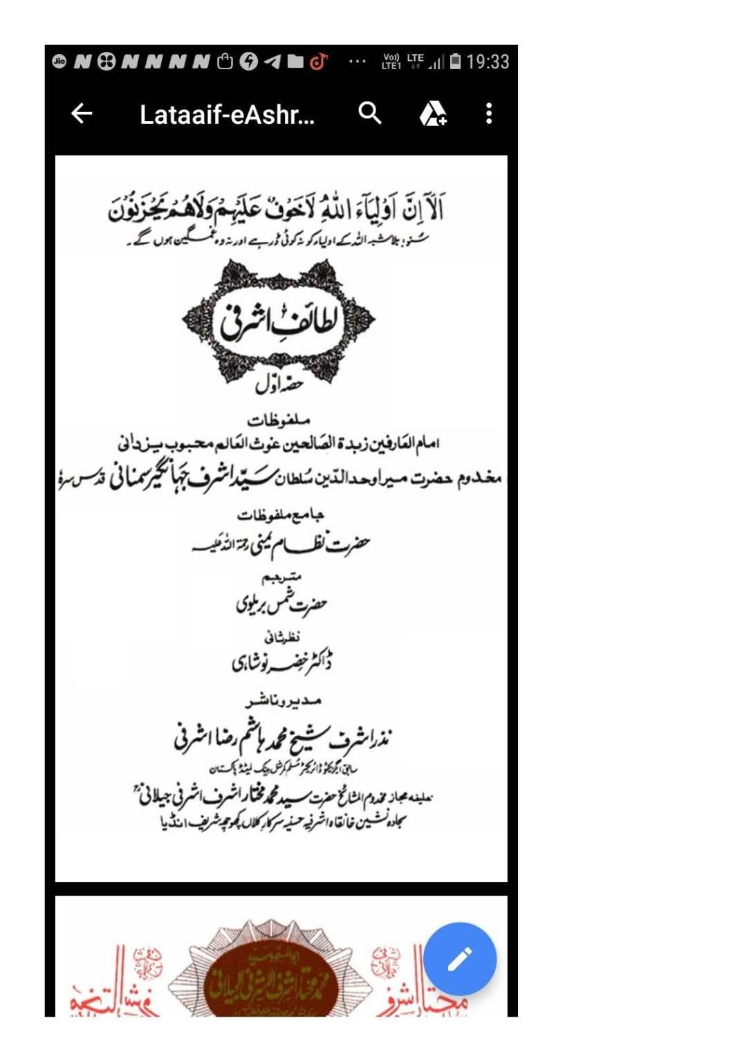 Zikr e Hazrat Mahdi Alahissalam_Page_03