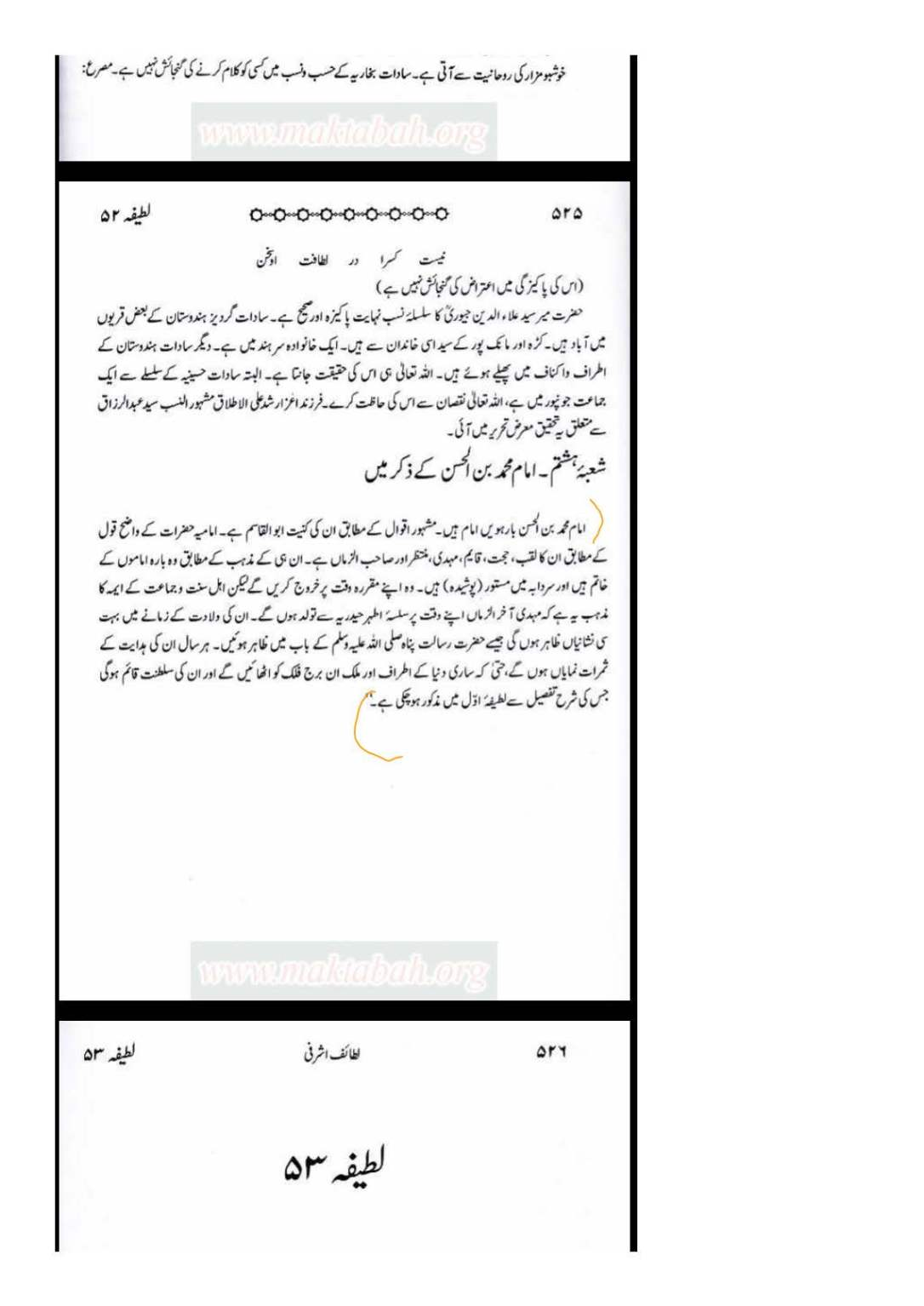 Zikr e Hazrat Mahdi Alahissalam_Page_14