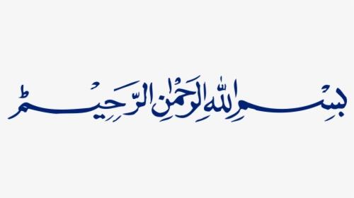 207-2078721_png-bismillah-free-image-transparent-transparent-bismillah-calligraphy