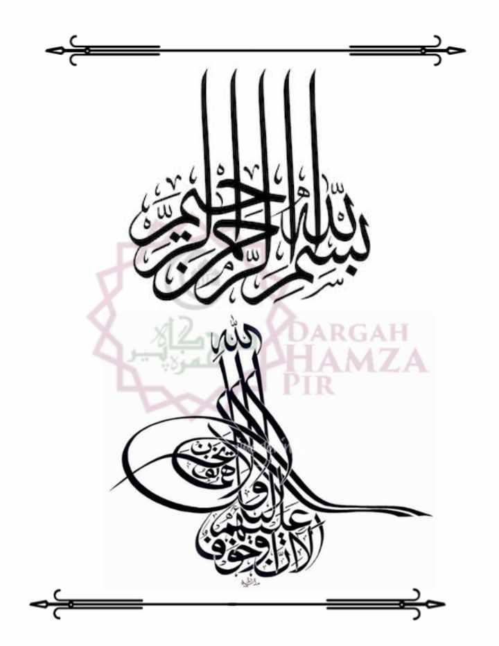 Shajra e Tareeqat_Page_02