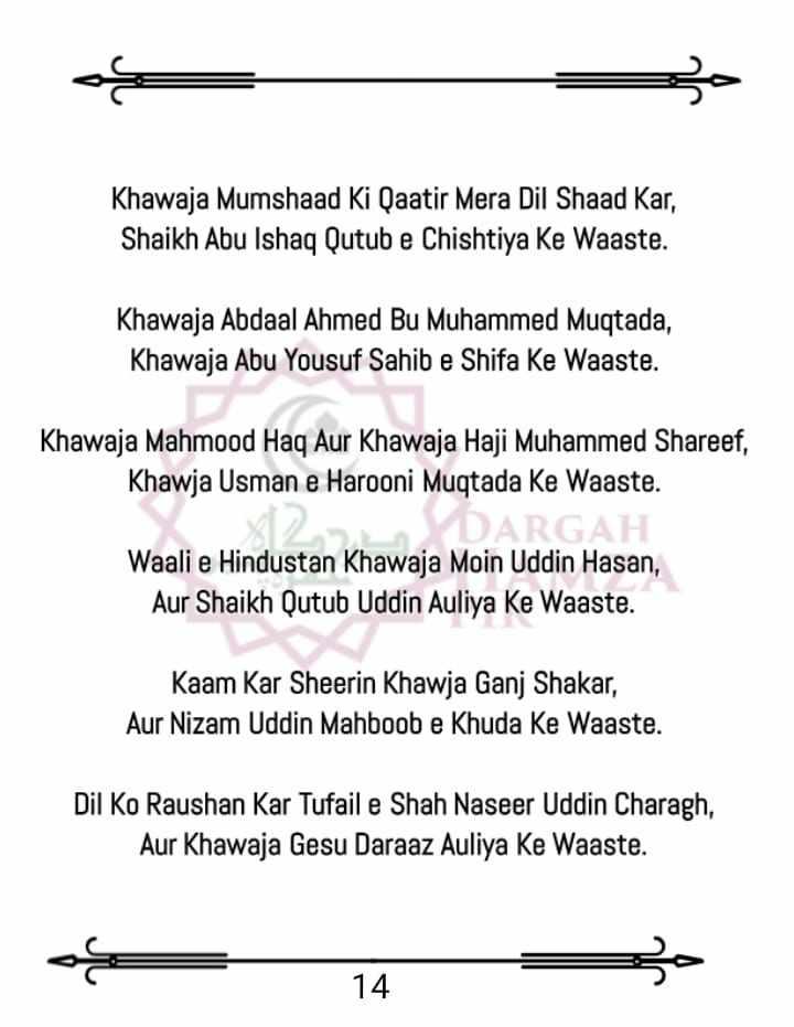 Shajra e Tareeqat_Page_16