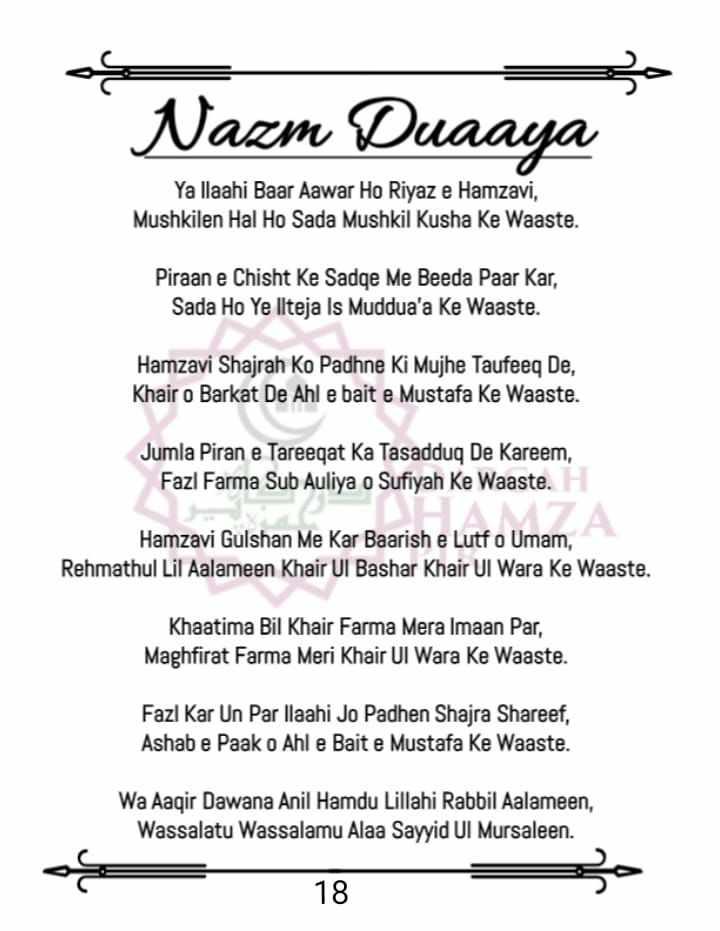 Shajra e Tareeqat_Page_20