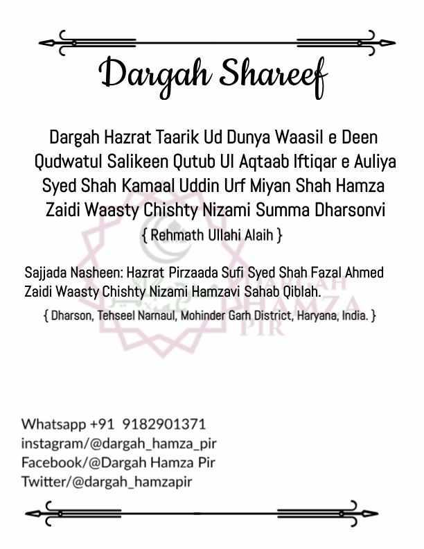 Shajra e Tareeqat_Page_26