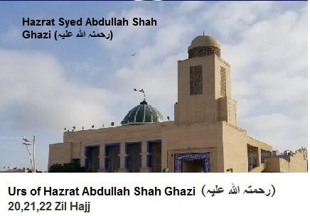 urs Hazrat Abdullah Shah Ghazi
