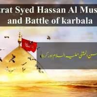 HAZRAT Hasan al-Muthanna A.S
