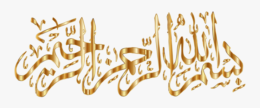 286-2865726_text-art-calligraphy-bismillah-calligraphy-in-gold