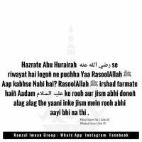 Hadith Tirmizi Jild 2 safa 201