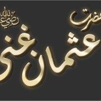 Hadith Shan-e-Hazrat Usman Ghani RadiAllahu Anhu