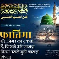 Articles On Holy Prophetﷺ