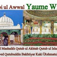 14 Rabi ul Awwal Urs Hazrat Khawaja Syed Qutubuddin Bakhtiyar Kaki (Rehmatullah Alaih)