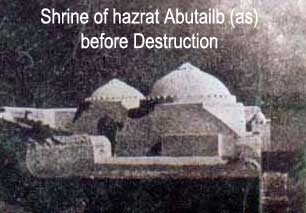 17abutalib(as)_shrine