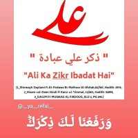 Hadith Hazrat Ali (عليه السلام) Ka Zikr Ibaadat Hai.