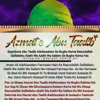 Articles on Hazrat Abu Talib AlahisSalam